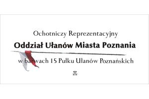 p2-oroump